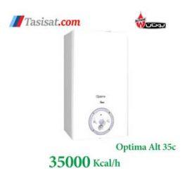 پکیج بوتان اپتیما 35000 مدل Optima Alt 35c