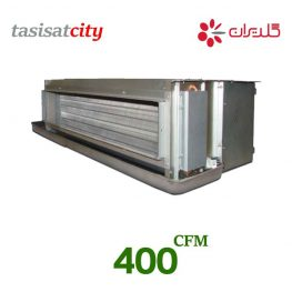 فن کویل سقفی توکار گلدیران CFM 400 مدل GLKT3-400G12