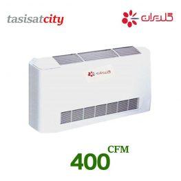 فن کویل زمینی گلدیران CFM 400 مدل GKF2-400
