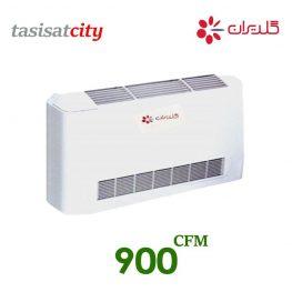 فن کویل زمینی گلدیران CFM 900 مدل GKF2-900