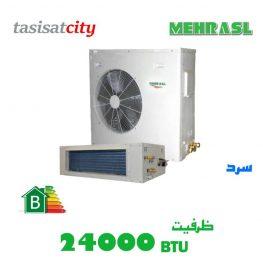 داکت اسپلیت 24000 مهراصل مدل BIM24