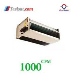 فن کویل سقفی آذرنسیم CFM 1000 مدل AZ-S1000