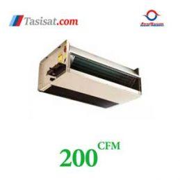 فن کویل سقفی آذرنسیم CFM 200 مدل AZ-S200