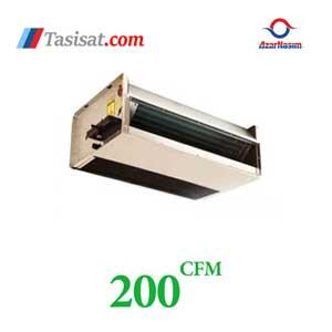 فن کوئل سقفی آذرنسیم CFM 200 مدل AZ-S200
