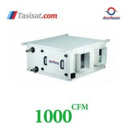فن کویل سقفی کانالی آذرنسیم CFM 1000 مدل DF1000