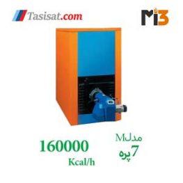 دیگ چدنی MI3 مدل M7