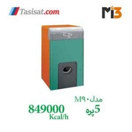 دیگ چدنی MI3 مدل M90-5