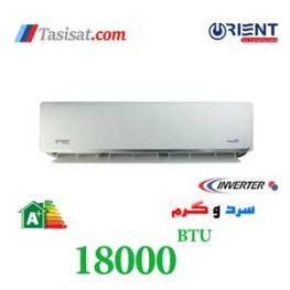 کولر گازی اورینت اینورتر 18000 مدل OMINV-18H410A