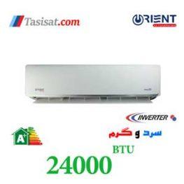 کولرگازی اورینت ظرفیت 24000 Btu/h