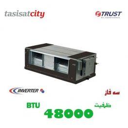 داکت اسپلیت اینورتر تراست 48000 BTU/h