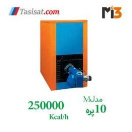 دیگ چدنی MI3 مدل M10