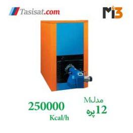 دیگ چدنی MI3 مدل M12