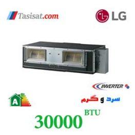 داکت اسپلیت اینورتر سرد و گرم ال جی 30000 Btu/hr