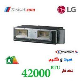 داکت اسپلیت اینورتر سرد و گرم ال جی 42000 Btu/hr