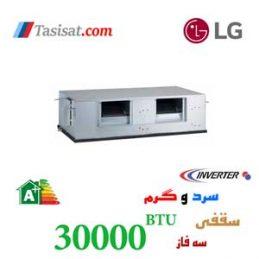 داکت اسپلیت سقفی ال جی 30000 Btu/hr
