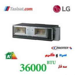 داکت اسپلیت اینورتر سرد و گرم سه فاز ال جی 36000 Btu/hr