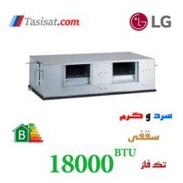 داکت اسپلیت سقفی ال جی 18000 Btu/hr