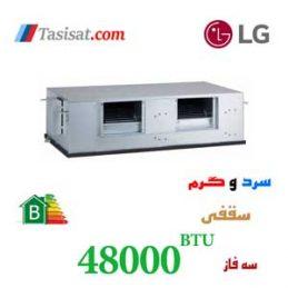داکت اسپلیت سقفی سه فاز ال جی 48000 Btu/hr