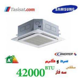کولر گازی کاستی سرد و گرم سه فاز سامسونگ ظرفیت 42000 Btu/hr