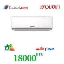 کولر گازی ایران رادیاتور مدل 18000 IAC-18CH/A گرید A