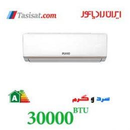 کولر گازی ایران رادیاتور 30000 مدل IAC-30CH گرید A