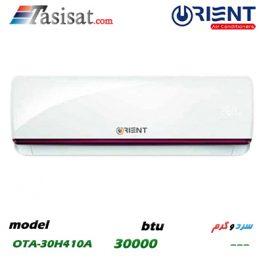 کولرگازی اورینت ظرفیت ۹۰۰۰ BTU مدل OTA-09H410A