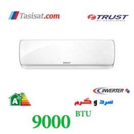 کولر گازی اینورتر تراست مدل TTSE-09HT1I