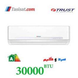 کولر گازی تراست مدل TMSAB-30H410A