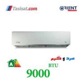 کولر گازی اورینت 9000 گرید A مدل OMA-09H410A