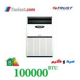 کولر گازی ایستاده تراست 100000 مدل TMFV-100HT3
