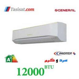 کولر گازی اجنرال 12000 گرید A مدل ASGA12UNWA