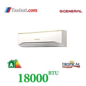 کولر گازی اجنرال 18000 تروپیکال مدل ASGA18FUTB