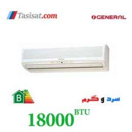 کولر گازی اجنرال 18000 گرید B مدل ASGC18RWT