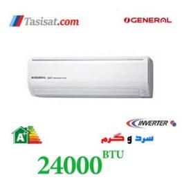 کولر گازی اجنرال 24000 اینورتر مدل ASGS24LFCA