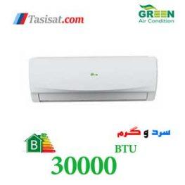 کولر گازی دیواری گرین H30P1T1B