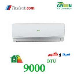 کولر گازی گرین 9000 گرید B مدل GWS-H09P1T1B