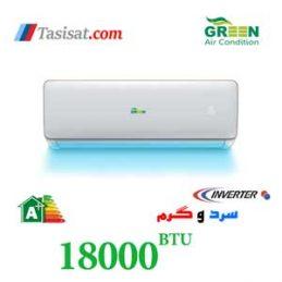 کولر گازی گرین اینورتر 18000مدل GWS-H18P1T1A