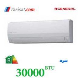 کولر گازی اجنرال 30000 گرید B مدل ASGS30AWT | کولر گازی