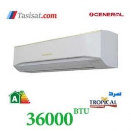 کولر گازی اجنرال 36000 تروپیکال مدل ASGA36FETA | کولر گازی