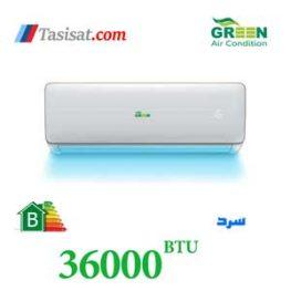 کولر گازی گرین 36000 پیستونی گرید B مدل GWS-36P1T3PB   گرین