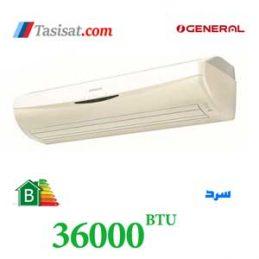 کولر گازی اجنرال 36000 گرید B مدل AWGC36AXT | کولر گازی