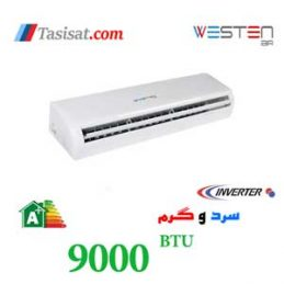 کولر گازی وستن ایر اینورتر WSI-R094HC | کولر گازی | وستن ایر