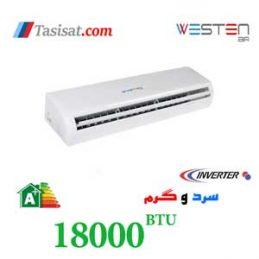 کولر گازی وستن ایر اینورتر WSI-R184HC | کولر گازی | وستن ایر