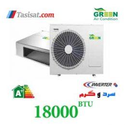 داکت اسپلیت گرین اینورتر 18000 مدل GDS-18P1T1A