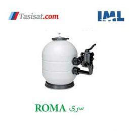 فیلتر شنی استخر IML سری ROMA