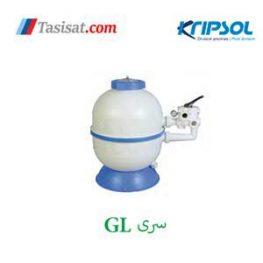 فیلتر شنی گرانادا کریپسول Kripsol سری GL