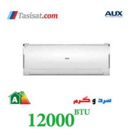 کولر گازی آکس aux مدل AX-H12A4/LC