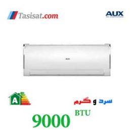 کولر گازی آکس aux مدل AX-H09A4/LC
