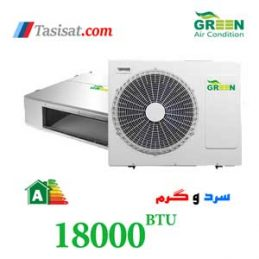 داکت اسپلیت گرین 18000 گرید A مدلGDS-18P1T1-R1