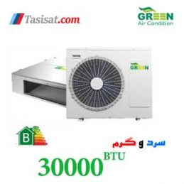 داکت اسپلیت گرین 30000 گرید B مدل GDS-30P1T3B